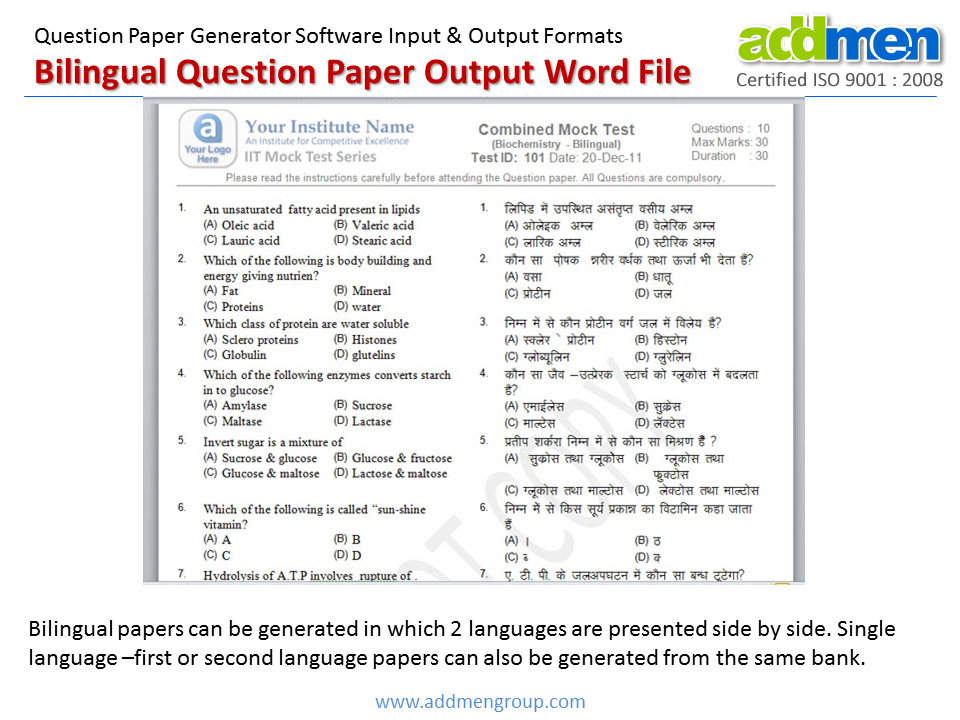Objective Question Paper Format Doc